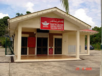Brunei Post Office Limau Manis