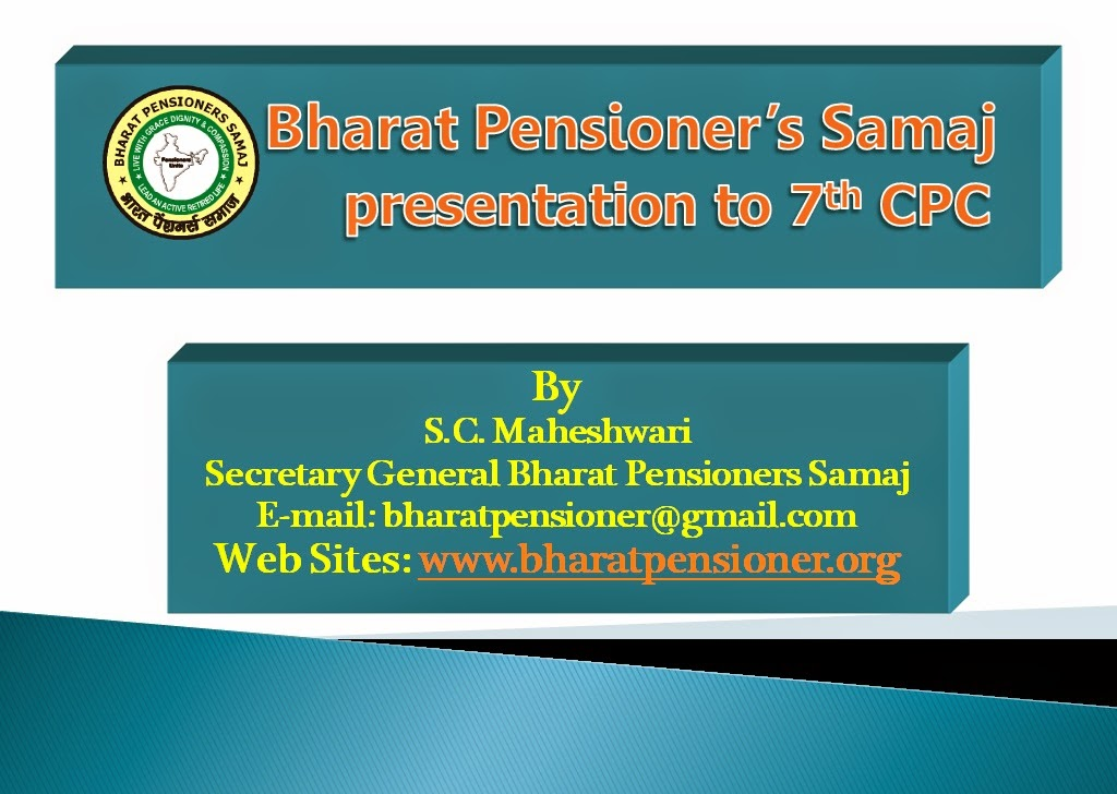 6th pay commission report pdf