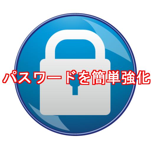 https://play.google.com/store/apps/details?id=com.nimonoty.passwdmaker&hl=ja