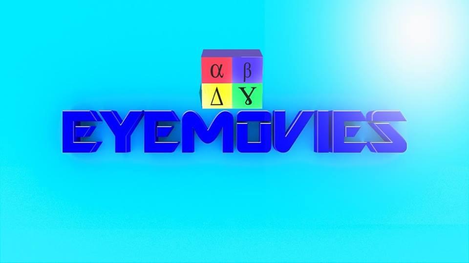 eyeomovies1995
