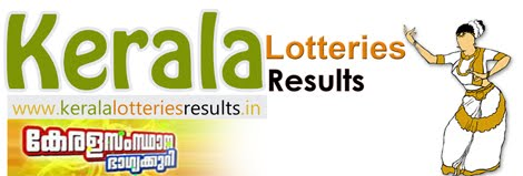 "LIVE :: Kerala Lottery Results 29-04-2017 ""KARUNYA"" Lottery KR-291 Result"