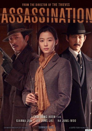 Sứ Mệnh Truy Sát - Assassination - 2015