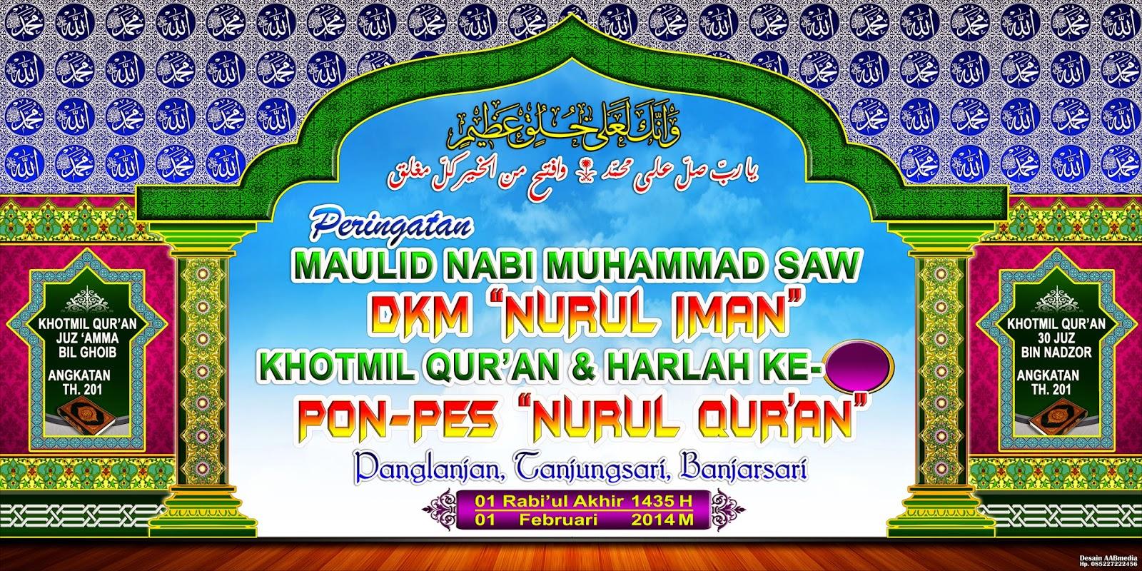 Banner Maulid Nabi SAW, Masjid Nurul Iman Panglanjan Banjarsari Ciamis ...