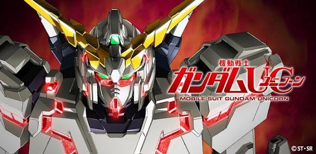 Mobile Suit Gundam Unicorn 鋼彈 機動戰士高達UC 獨角獸