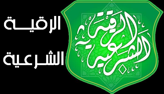 الحج والعمرة | Hajj and Umrah