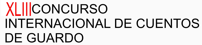 XLIII CONCURSO INTERNACIONAL DE CUENTOS DE GUARDO