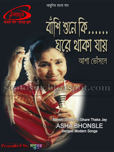 Mp3 Music Download The Best Of Asha Bhosle Bangla Mp3 Song Download
