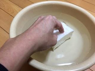 アイシネンを水に沈める