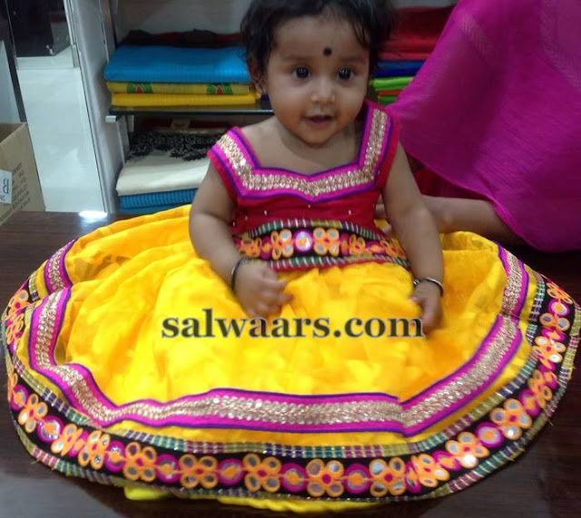 Baby in Yellow Glass Work Skirt