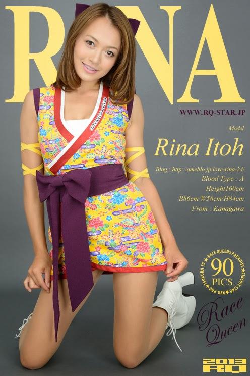RQ-STAR_NO.00854_Rina_Itoh Xdaai-STAg NO.00854 Rina Itoh 10220