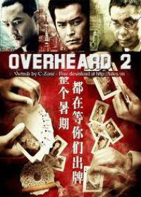 Overhead 2