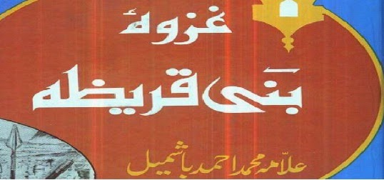 http://books.google.com.pk/books?id=f87jBAAAQBAJ&lpg=PA1&pg=PA1#v=onepage&q&f=false