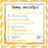 http://domovenoc-kuzya.blogspot.ru/2015/09/blog-post.html