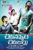 Telugu film Chirunavvula Chirujallu Wallpapers n Posters-thumbnail-7