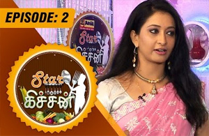 Star Kitchen 28-06-2015 Actress Sindhu's Special cooking