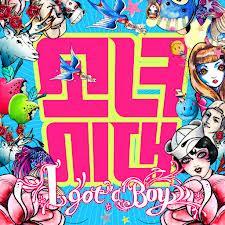 소녀시대 image