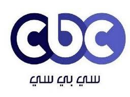 cbc قناة