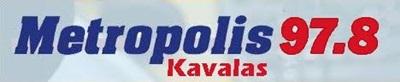 Metropolis Καβάλας - Καβάλα, Ραδιόφωνο, Αθλητικά, Ειδήσεις, Ποδόσφαιρο