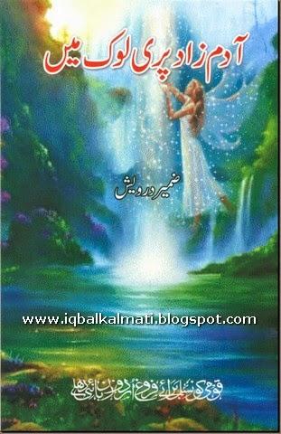 Adamzaad Parilok Mein By Zameer Darvesh