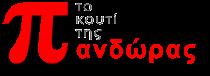 koutipandoras.gr