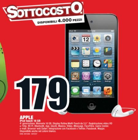 Torna il sottocosto sull'iPod Touch venduto da Mediaworld nel volantino di metà maggio a 179 euro