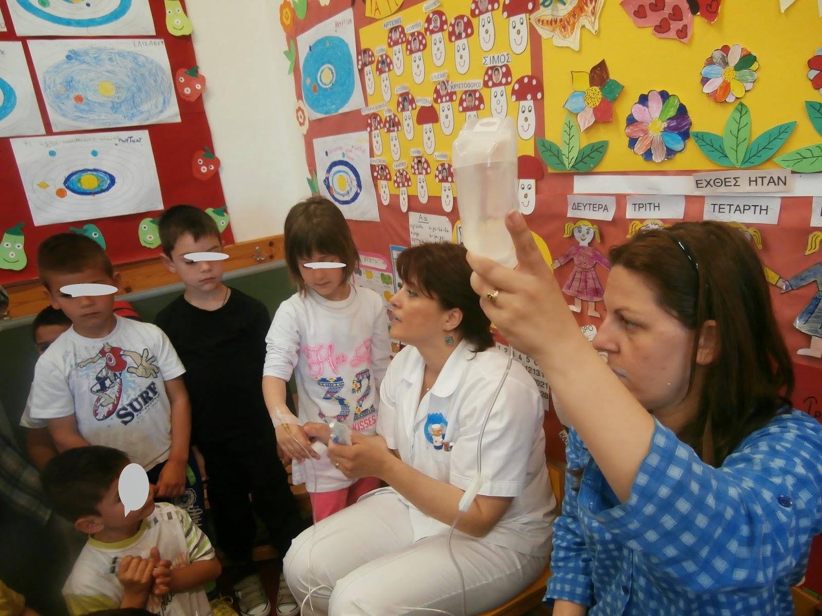 Επίσκεψη νοσηλεύτριας στο σχολείο μας.