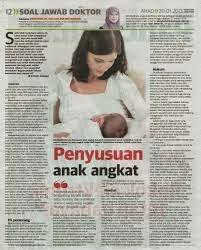 Ketahui cara untuk menjadi ibu susuan supaya tidak timbul masalah dimasa hadapan