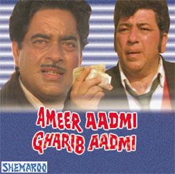 Ameer Aadmi Gharib Aadmi (1985) SL YK - Amitabh Bachchan, Zeenat Aman, Rabia Amin