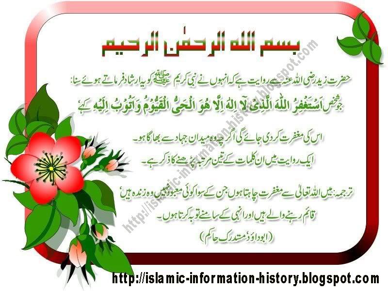 Sahih Al-Bukhari in Arabic-Urdu (All Volumes ) - The Choice
