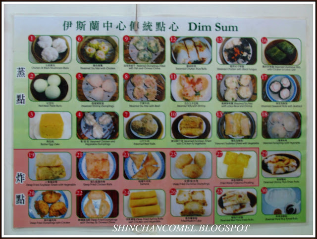 hong kong bercuti tips travel melancong mong kok mongkok wanchai wan chai masjid amar dim sum islamic centre halal makanan islam sedap