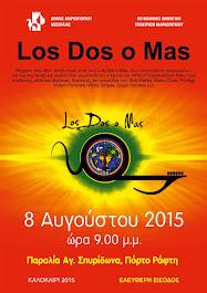 8/8 Οι «Los Dos o Mas» με reggae, ska, latin & world music, στον Αγ. Σπυριδωνα