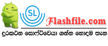 SL Flash File | Firmware