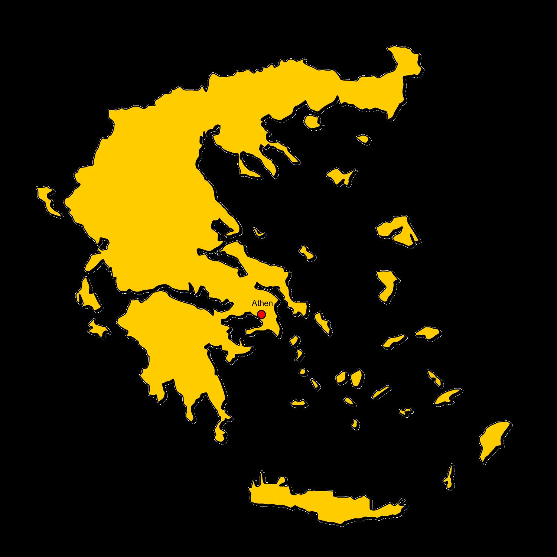 Armenien - definition