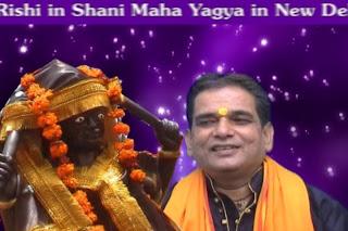 Shani Temple Guru India - Guru Rajneesh Rishi