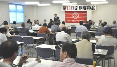 http://www.doro-chiba.org/nikkan_dc/n2015_01_06/n7930.htm