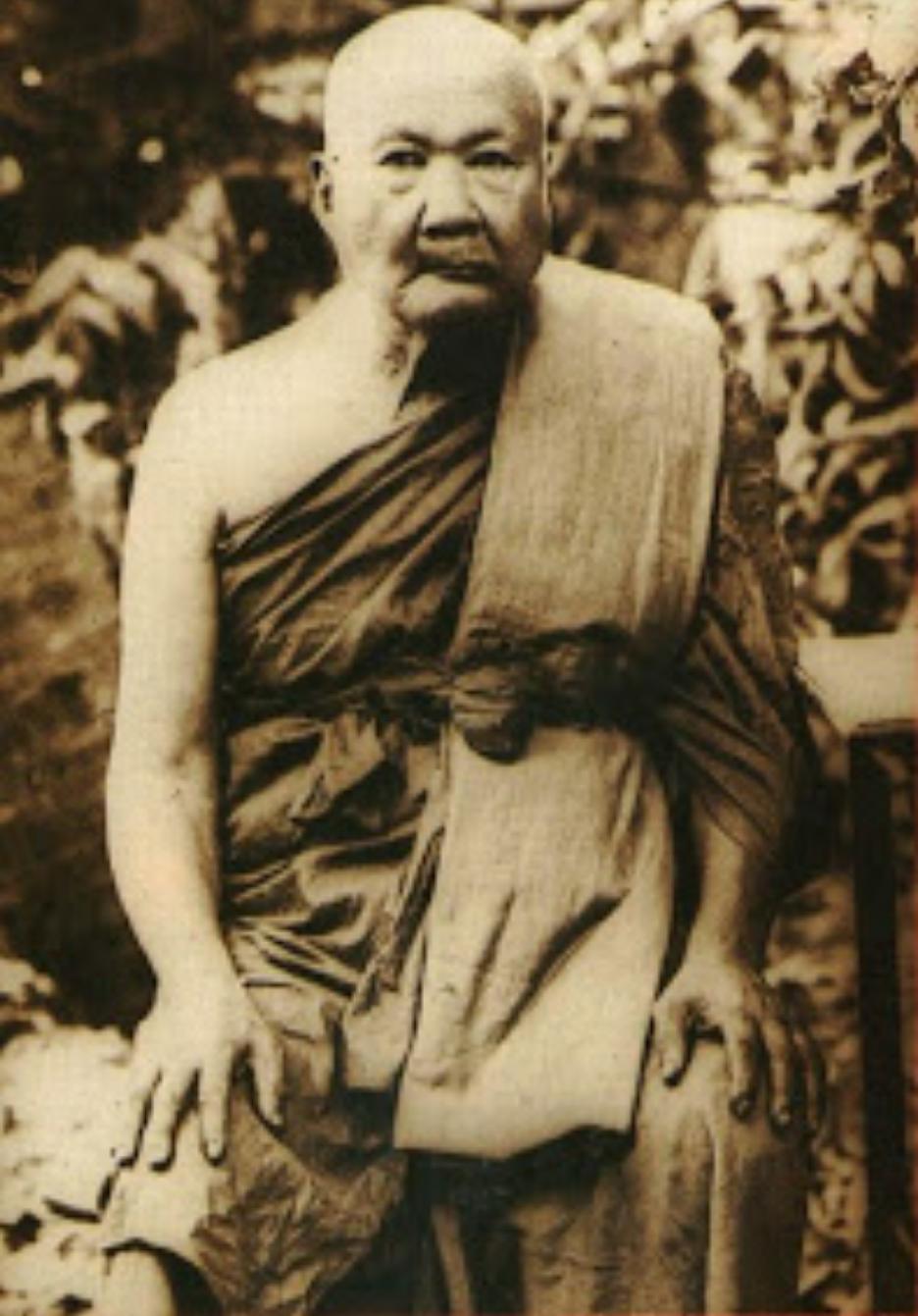 LP Phu Wat Inn