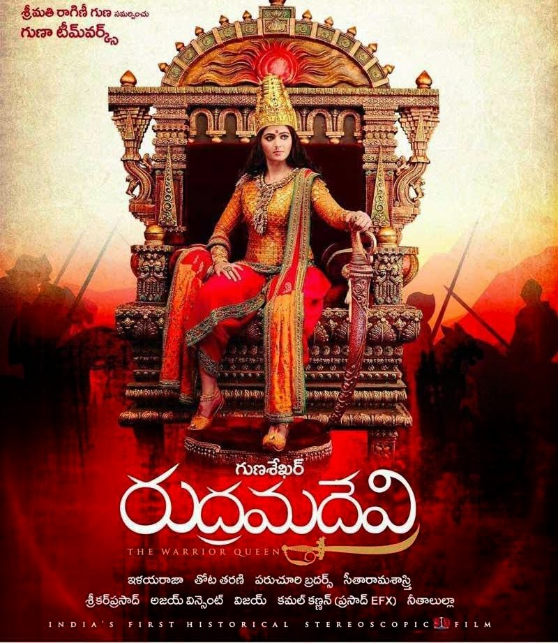 Rudhramadevi Telugu Movie songs download