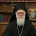 Anastasios Yannoulatos: Europeans Have Ignored Christianity