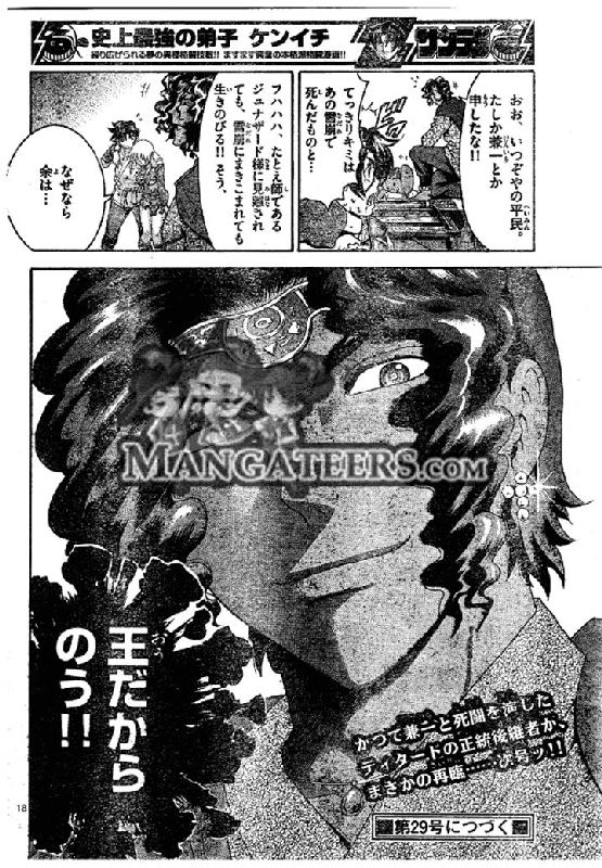 History's Strongest Disciple Kenichi 477 SPOILERS 478 CONFIRMED SPOILERS 478 RAW SCANS 479 PREDICTONS 480 SPOILERS CONFIRMED