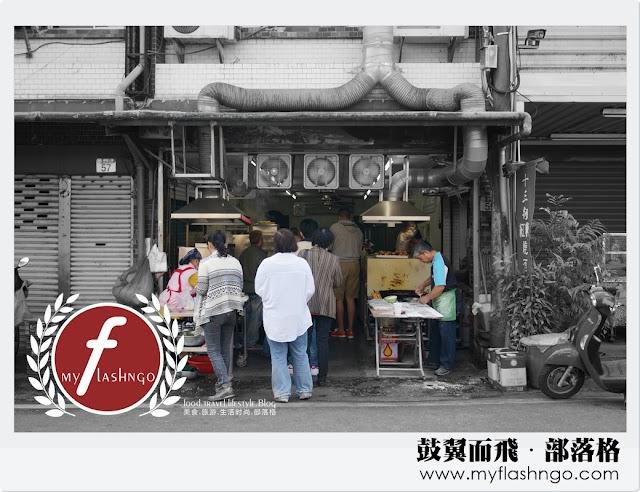 2015 台湾 ►台东/花莲 ►隐藏版美食►德安一街无名早餐店 (15)