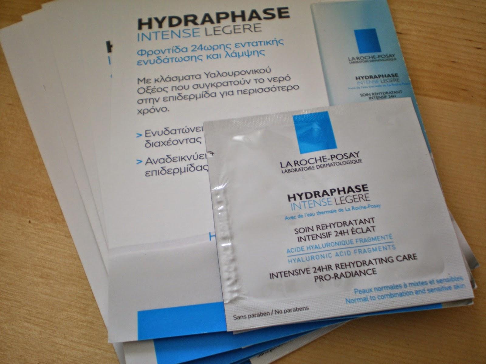 La Roche-Posay - Hydraphase Intense Legere