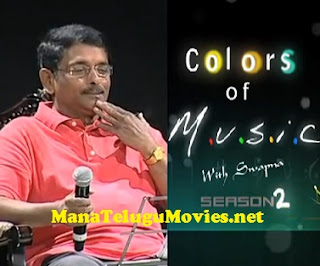 Colors of Music : Madhava Peddi Suresh