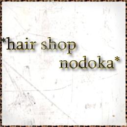 *hair hop nodoka*