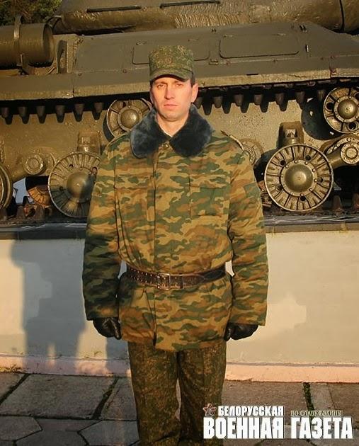 Артур Кушелевич