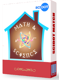 Download Scidot Math-Science 3.3 for Word-2007/10/13 Including Keygen