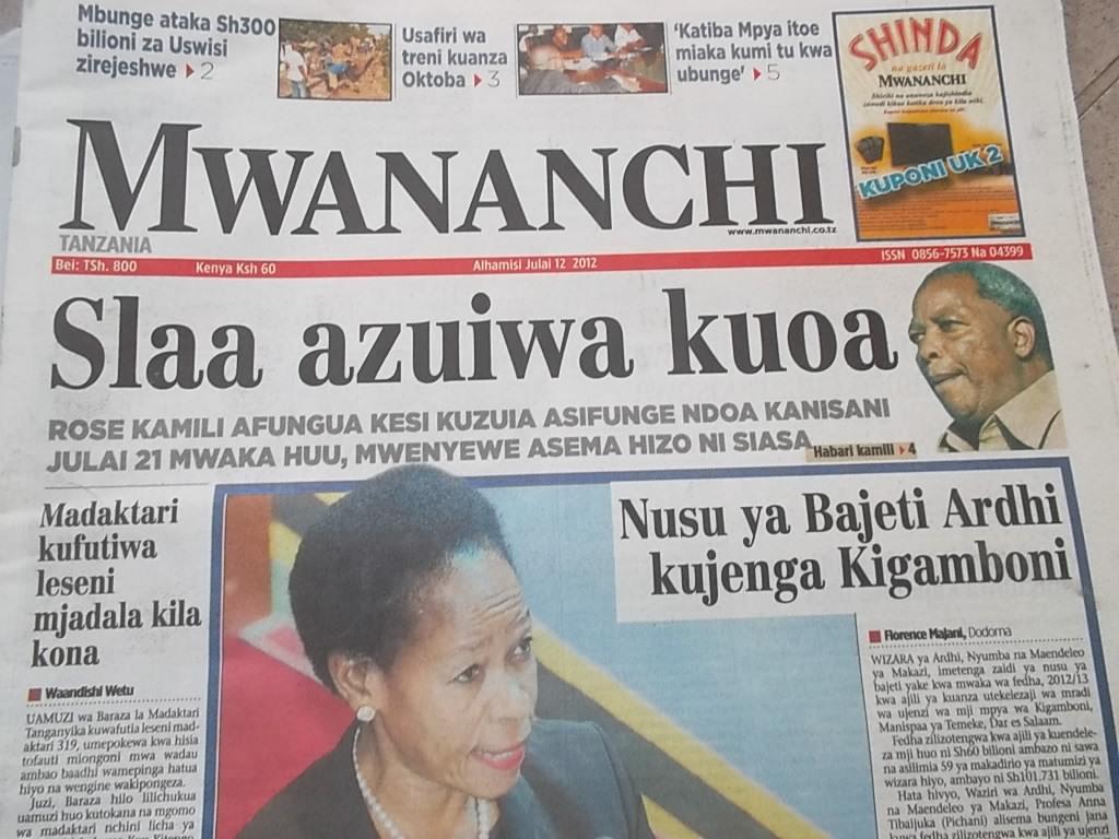 Kazi Za Mkaguzi Msaidizi Wa Uhamiaji   HD Coloring Pages