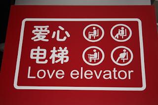 Chinese Elevator