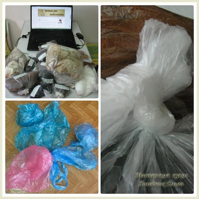 пакеты на мусорку