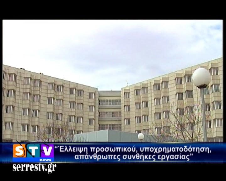 """""""ΦΤΑΣΑΜΕ ΣΤΑ ΟΡΙΑ ΜΑΣ"""""""