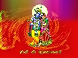 Holi Wallpapers 2014